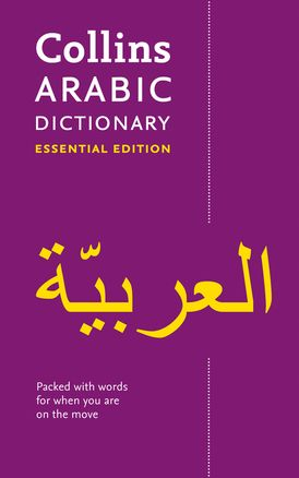 Arabic Essential Dictionary: All the words you need, every day (Collins Essential)