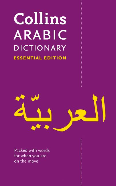 Collins arabic dictionary essential edition 24000 translations for enlarge book cover fandeluxe Images