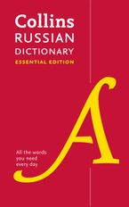 Collins Russian Essential Dictionary Paperback  by Collins Dictionaries