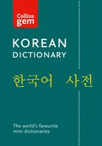 Collins Korean Gem Dictionary: The world's favourite mini dictionaries (Collins Gem) Paperback  by Collins Dictionaries