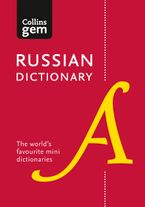 Collins Russian Gem Dictionary: The world's favourite mini dictionaries (Collins Gem) Paperback  by Collins Dictionaries