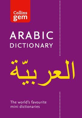 Collins Arabic Gem Dictionary: The world's favourite mini dictionaries (Collins Gem)
