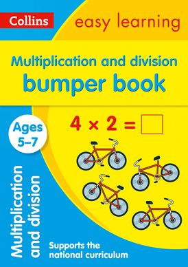 Multiplication and Division Bumper Book Ages 5-7 (Collins Easy Learning KS1)