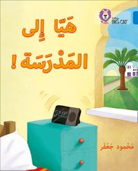 off-to-school-level-4-collins-big-cat-arabic-reading-programme