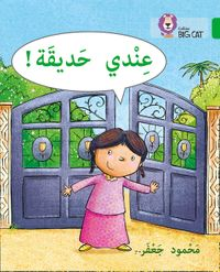 i-have-a-garden-level-5-collins-big-cat-arabic-reading-programme