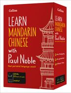 Learn Mandarin Chinese with Paul Noble – Complete Course: Mandarin Chinese made easy with your bestselling personal language coach
