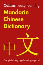 Easy Learning Mandarin Chinese Dictionary Paperback  by Collins Dictionaries