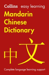 easy-learning-mandarin-chinese-dictionary