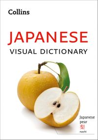 collins-japanese-visual-dictionary