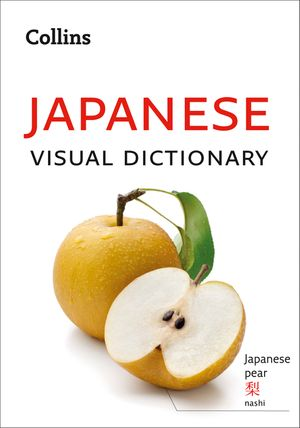 Collins Japanese Visual Dictionary book image