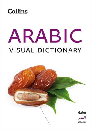 Collins Arabic Visual Dictionary book image