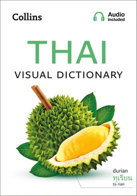 Thai Visual Dictionary: A photo guide to everyday words and phrases in Thai (Collins Visual Dictionary)