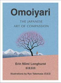 omoiyari-the-japanese-art-of-compassion