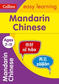 easy-learning-mandarin-chinese-age-7-11-ideal-for-learning-at-home-collins-easy-learning-primary-languages