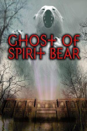Ghost of Spirit Bear book image