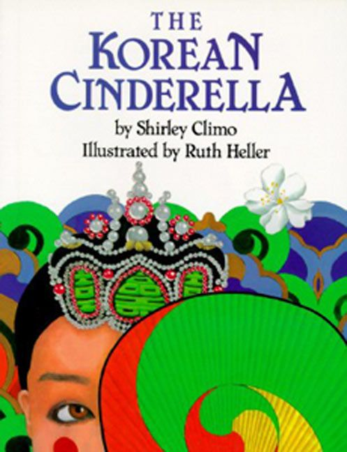 The Korean Cinderella - Shirley Climo - Hardcover