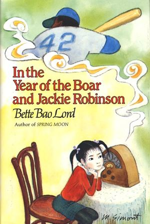In the Year of the Boar and Jackie Robinson book image