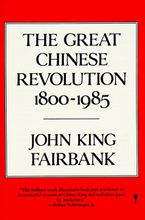 great-chinese-revolution-1800-1985