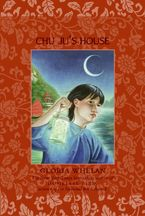 Chu Ju's House