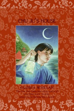 Chu Ju's House book image