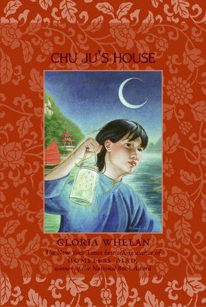 Chu Ju's House book image