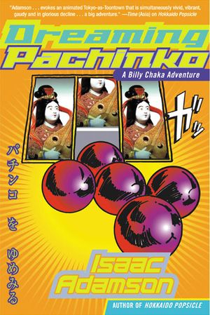 Dreaming Pachinko book image