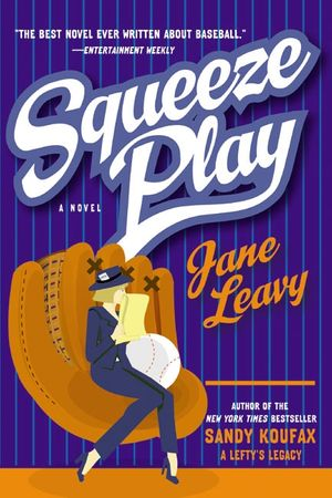 Squeeze Play book image
