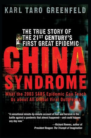 China Syndrome book image