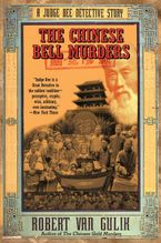 the-chinese-bell-murders
