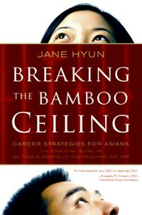 breaking-the-bamboo-ceiling