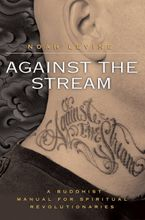 against-the-stream