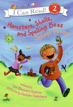 hamsters-shells-and-spelling-bees