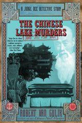 The Chinese Lake Murders