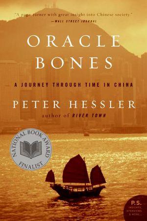 Oracle Bones book image