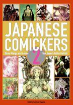 Japanese Comickers 2