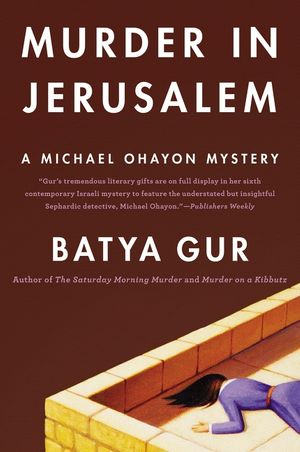 Murder in Jerusalem book image