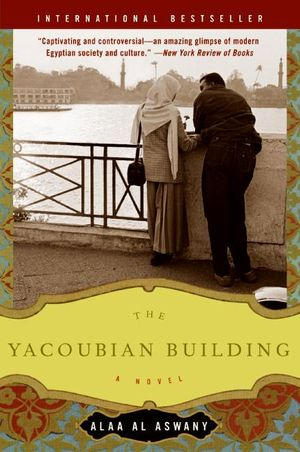 The Yacoubian Building book image