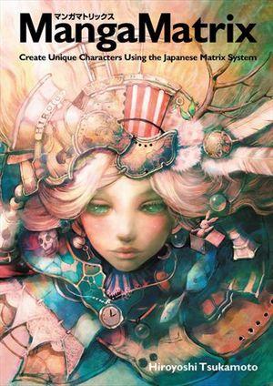 Manga Matrix book image
