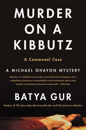 Murder on a Kibbutz book image