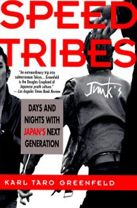 speed-tribes