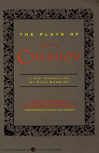 uncle vanya log book A discussion of important themes running throughout uncle vanya great supplemental information for school essays and projects.