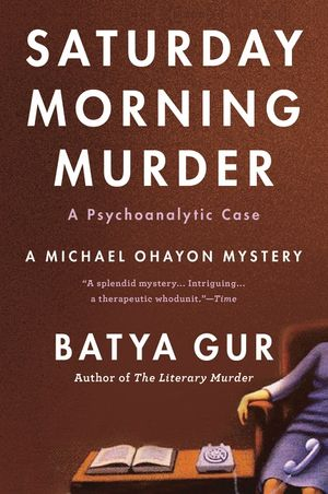 The Saturday Morning Murder book image