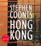 hong-kong-low-price