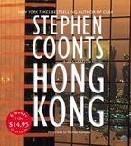 Hong Kong Low Price