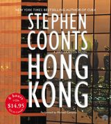 Hong Kong Low Price
