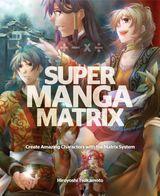Super Manga Matrix
