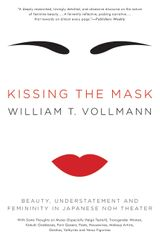 Kissing the Mask