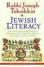 jewish-literacy-revised-ed