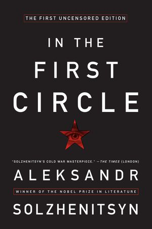 In the First Circle book image