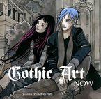 gothic-art-now